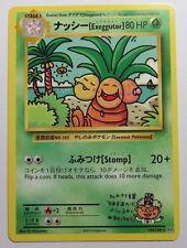 Exeggutor - 109/108 XY Evolutions - SECRET Rare Pokemon Card