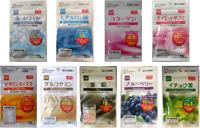 DAISO Japan Health Supplement 15 Days 10 Packs Set Tablet MADE IN JAPAN Popular