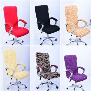 7 Color Elastic Computer Office Rotating Chair Cover Stretch Slipcover Protector