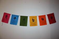 Balinese Affirmation / Prayer Flags - Bali Affirmation Bunting