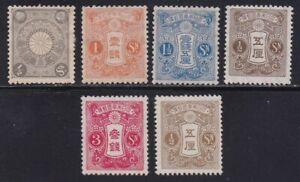 J781 Japan 1899/1937 MNH/MH Kikumon/Tazawa Sc#92/128/129/127a/131b/239