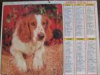 Calendrier ALMANACH DES PTT 1979 Isère - chiens