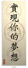 Asian Zen Calligraphy Art Poster Print Live Your Dreams