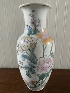 "Large Floor 12.5"" Tall Standing Vase ~ Flowers & Grasses ~ Up To 6"" Diameter"