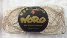Noro Silk Garden Sock Yarn #S269 Cream Tan Grey 100g