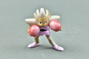 Pokemon Tomy Hitmonchan Pocket Monster CGTSJ Figure