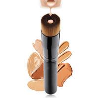 Perfect Face Liquid Foundation Brush Makeup Powder Blush Contour Cosmetics Tools