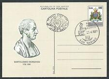 1981 SAN MARINO FDC CARTOLINA POSTALE BORGHESI