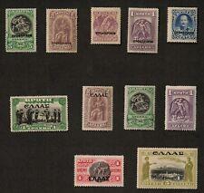 Crete Sc# 59-63, 69, 71, 107, 108, 110, 118, Lot of 11 Stamps