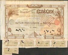 TOP DECO => L'EZBEKIEH (EGYPTE BELGIQUE) (X)