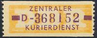 DDR-Dienst, B 22 D, Rostock, tadellos postfrisch, Mi. 30,-