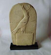 """Stèle de """" Horus """" moulage du louvre  Reproduction"""