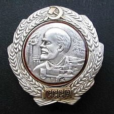 USSR Soviet Union Russian Collection Order of Lenin Tractor 1930-1934 COPY