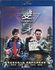 Machi Action (2013) Blu-Ray [Region Free] English Subs Taiwan Tokusatsu Comedy