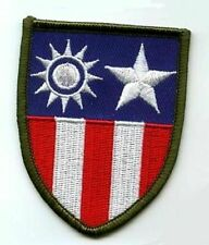 USAAF Legendary Historique WWII AVG Cbi Thermocollant Insigne : China Burma