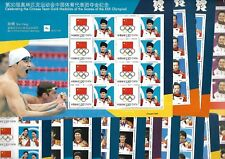 China 2012-17 Games of XXX London UK Olympic Gold Medal 38V S/S 第三十届奥林匹克运动会 奥運