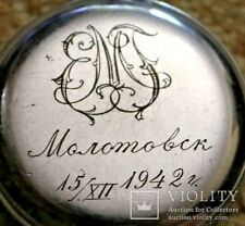 1939 Russian MILITARY COMMANDER 1GChZ KIROVSKIE Pocket Watch