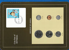 Coin Sets of All Nations Liberia 1968 - 1984 UNC Mask Stamp 10 cent 1975 not UNC