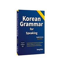 Korean Grammar for Speaking Learning Korean Language