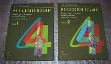 Set 2pcs Russian book textbook of RUSSIAN LANGUAGE for 4 grade elementary school