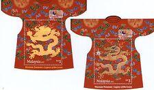 Malaysia Year of Dragon RM3 & RM5 Jakarta Indonesia overprint stamp  2012