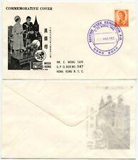 HONG KONG 1966 BRITISH WEEK SPECIAL POSTMARK on ILLUSTRATED COVER ANNIGONI 5c