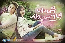 MY LOVELY GIRL SBS DRAMA SPECIAL O.S.T.  K DRAMA 2CD