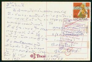 Mayfairstamps Macau to Bangkok Thailand Postcard wwp_66359