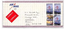 XX334 1980 HONG KONG *Beaconsfield House* EXPRESS Cover Commercial Airmail
