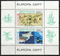 Turkish Cyprus Stamp - 83 Europa Stamp - NH