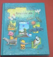 2007 book Soviet Russia Textbook Biology grade 10 in good condition in the book