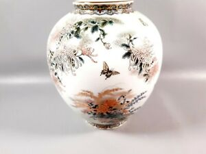 Vtg 80s St Micheal ceramic oriental blossom vase jar green pretty interior asian