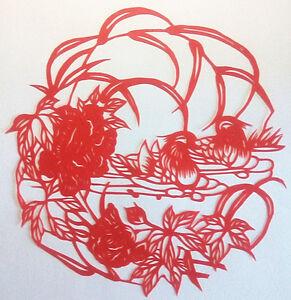 Chinese Folk Art Silhouettes Paper Cuts Mandarin Ducks IV