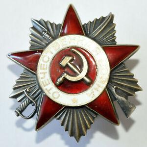 Orden des Großen Vaterländischen Krieges 1. Stufe ORIGINAL