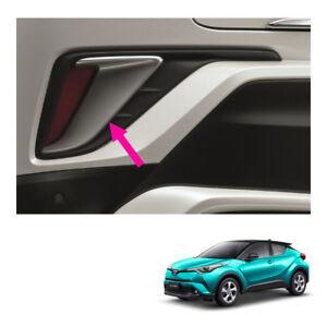 Rear Bumper Cover Garnish Silver Trim Genuine Fits Toyota C-HR Suv 2018 - 2019
