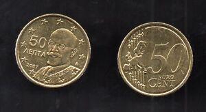 50 lepta (Euro-cents) 2007, ELEFTHERIOS VENIZELOS Greek Euro-Coin BANK OF GREECE