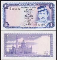 1 RINGGIT 1985 BRUNEI [UNC / NEUF] P6c - 1 dollar
