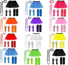 NEON 80s FANCY DRESS HEN PARTY COSTUMES SET TUTU SKIRT LEG WARMER GLOVES BEADS