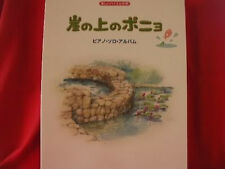 Ponyo on the Cliff by the sea 19 Piano Sheet Music Book