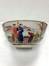 Antique Chinese Hand Painted Bowl 6.75 Inches