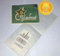 1 + 1 FREE Set of 10 sewing needles USSR Soveit Russian Army Original