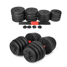 Total 22-66LB Weight Dumbbell Set Adjustable Cap Gym Barbell Plates Body Workout
