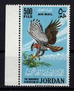 DT146797/ JORDAN - BIRD / AIRMAIL – SG # 628 MINT MNH – CV 172 $