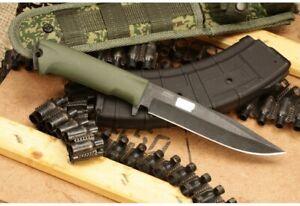 "Russian combat knife ""Military"" steel AUS 8.Kizlyar knives"