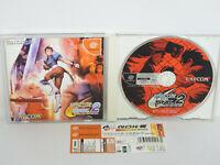 Dreamcast CAPCOM VS SNK 2 MILLIONAIRE FIGHT 2001 with SPINE * SEGA dc
