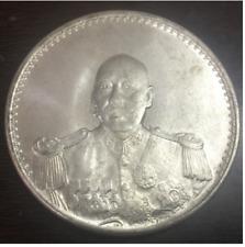 1923 China - Republic 1 Yuan -Cao Kun Warlord High Quality Coin