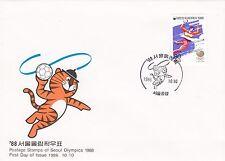 (02074) Korea FDC Olympics 10 October 1986