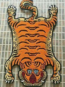Tibetan Mini Tiger skin rug