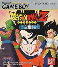 Nintendo GameBoy Spiel - Dragon Ball Z: Goku Hishouden JAP Modul