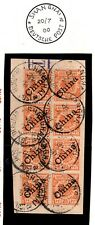 1900 German Offices in China - Very Scarce Used Block of 8 - Shanghai 'a' Cancel